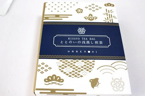 「おめでとう!」メッセージ付きプチギフト「日本茶」